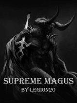 Supreme Magus (Web Novel)
